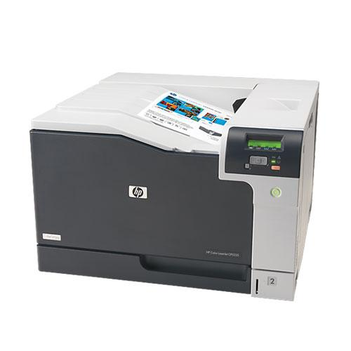 HP Color LaserJet Professional CP5225dn Printer price in hyderbad, telangana
