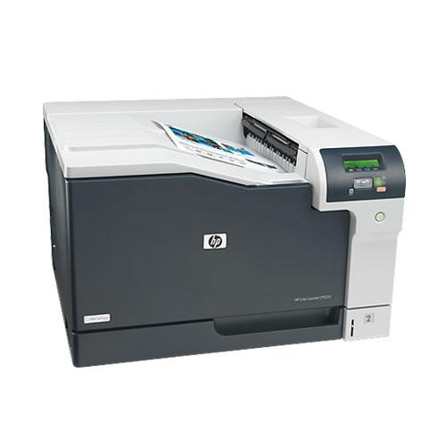 HP Color LaserJet Professional CP5225n Printer price in hyderbad, telangana