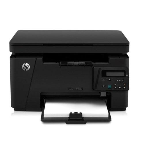 Hp LaserJet 126nw Printer price in hyderbad, telangana