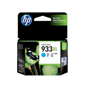 HP 933XL High Yield Cyan Original Ink Cartridge price in Hyderabad, telangana, andhra