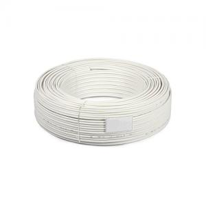 D Link DCC WHI 90 CCTV Cable  price in Hyderabad, telangana, andhra