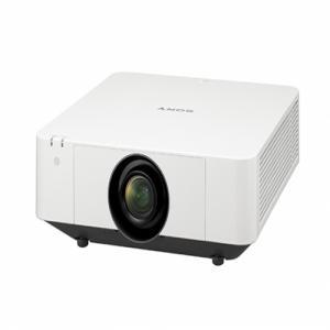 Sony VPL FHZ58 WUXGA projector  price in Hyderabad, telangana, andhra