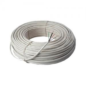 D Link DCC CAL 90 Standard CCTV Cable price in Hyderabad, telangana, andhra