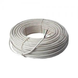 D Link DCC WHI 180 4 CCTV Cable price in Hyderabad, telangana, andhra