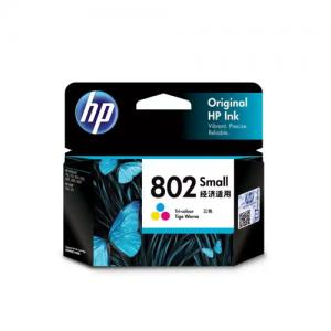 HP 802 CH562ZZ Small Tri color Ink Cartridge price in Hyderabad, telangana, andhra