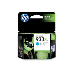 HP Officejet 933xl CN054AA High Yield Cyan Ink Cartridge price in Hyderabad, telangana, andhra