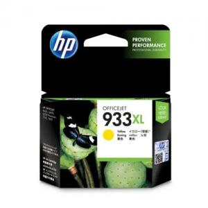 HP Officejet 933xl CN056AA High Yield Yellow Ink Cartridge price in Hyderabad, telangana, andhra