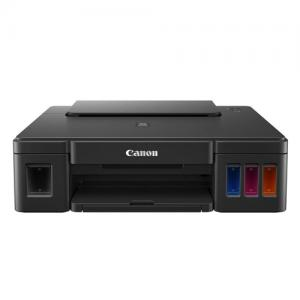 Canon Pixma G2012 All in One Ink Tank Colour Printer price in Hyderabad, telangana, andhra